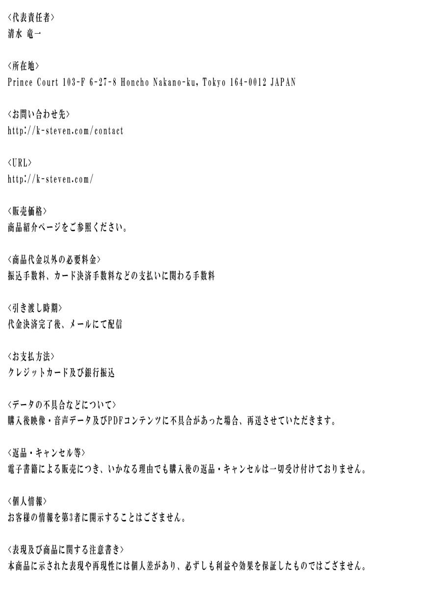tokusyo_memo-1