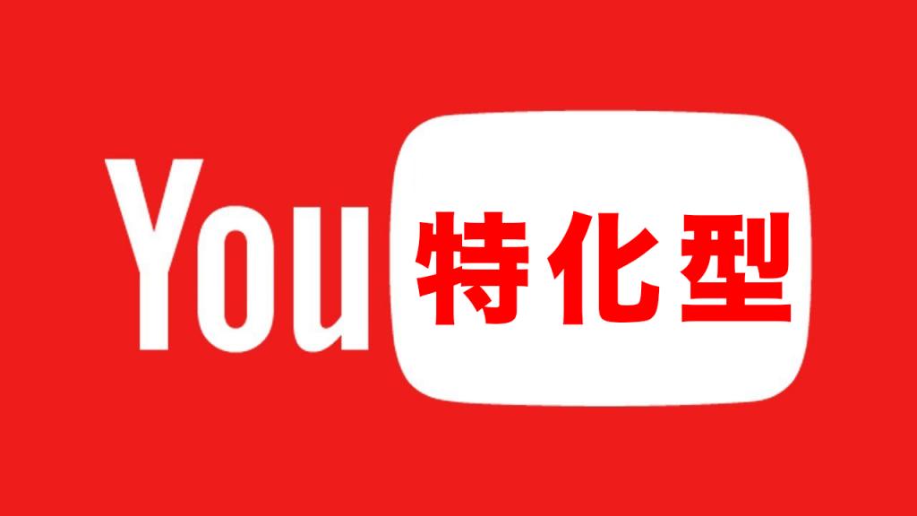 ブログ,YouTube,どっちが稼げる,初心者