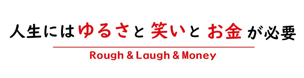 スティーブン倉田の公式サイト